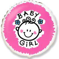 Круглый шар Малышка-девочка (облака)