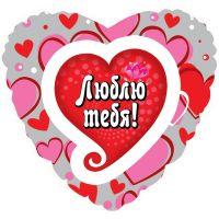 Сердце Я люблю тебя - водопад сердец