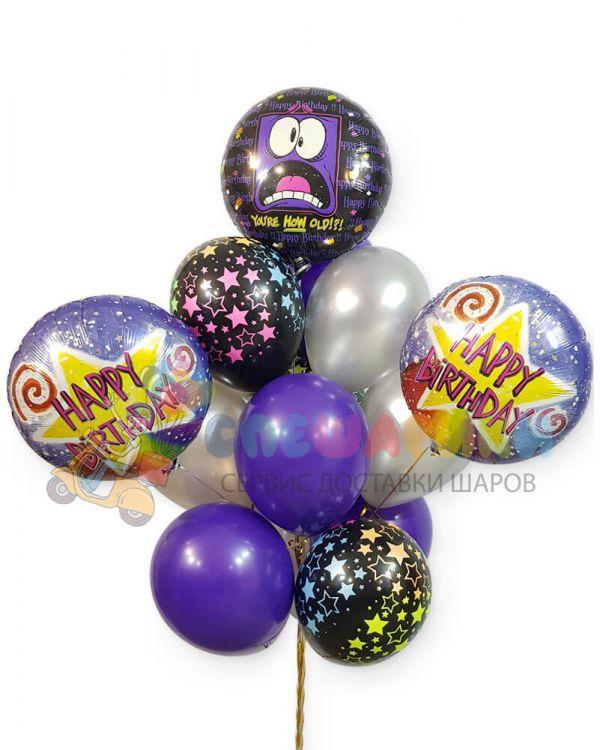 Букет из шаров С Днем рождения Старик!
