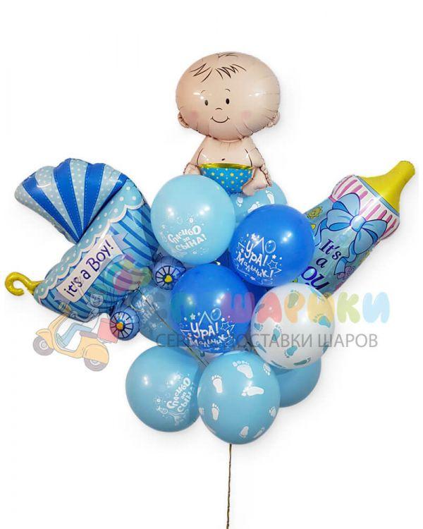 Букет из шаров С рождением Малыш