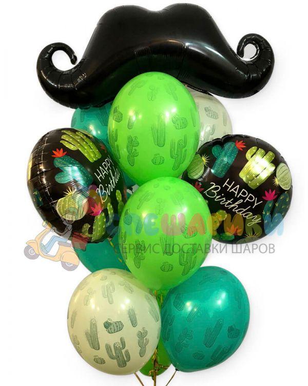 Букет С днем рождения с кактусами