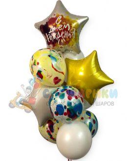 Композиция из воздушных шаров №38