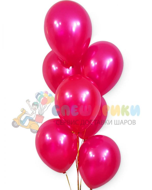 Воздушные шары Фуксия металлик