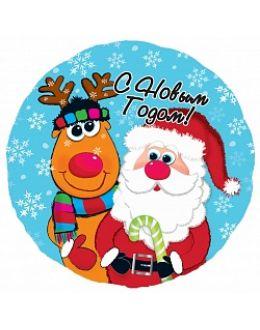 Круглый шар С Новым Годом Дед Мороз и Олень