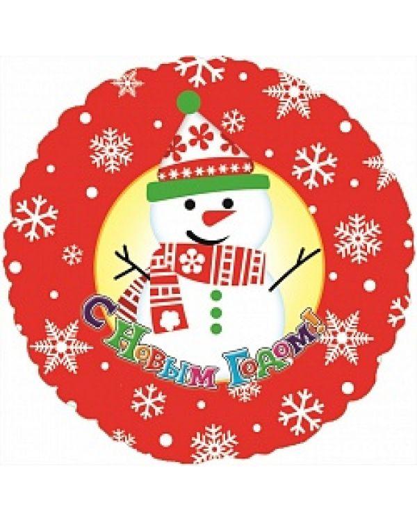 Круглый шар С Новым Годом Снеговик