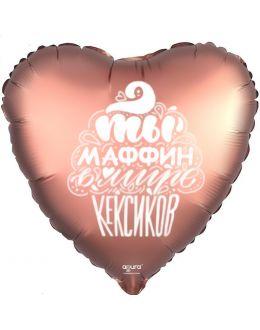 Сердце ты Маффин