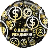 Круглый шар Доллары