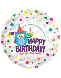 Круглый шар С Днем рождения (мудрая сова)