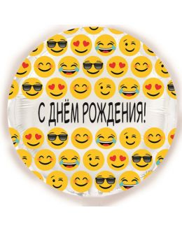 Круглый шар С Днем рождения (эмодзи)