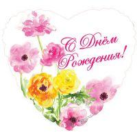 Сердце С Днем рождения (цветы)