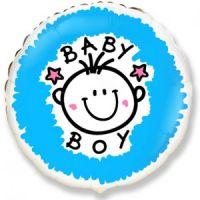 Круглый шар Малыш-мальчик (облака)