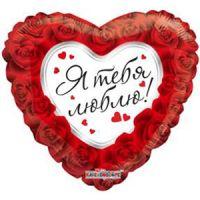 Сердце Любовь Красно-белое сердце
