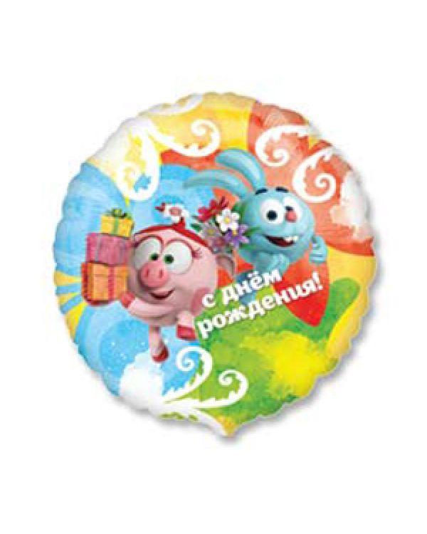 Круглый шар С Днем Рождения Смешарики