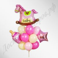 Букет из шаров Лошадка для девочки