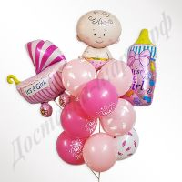 Букет из шаров С рождением Малышка