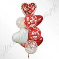 Букет Бело-Красные Сердца
