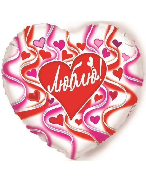 Сердце Люблю сердечки красные