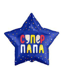 "Звезда ""Супер Папа"" Синий"