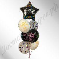 Композиция из воздушных шаров №36