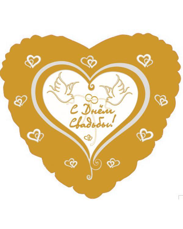 Букет Свадьба в золоте!