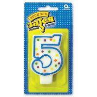 """Свеча -цифра """"5"""""""