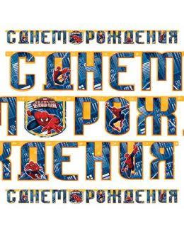Гирлянда-буквы Marvel Человек-Паук