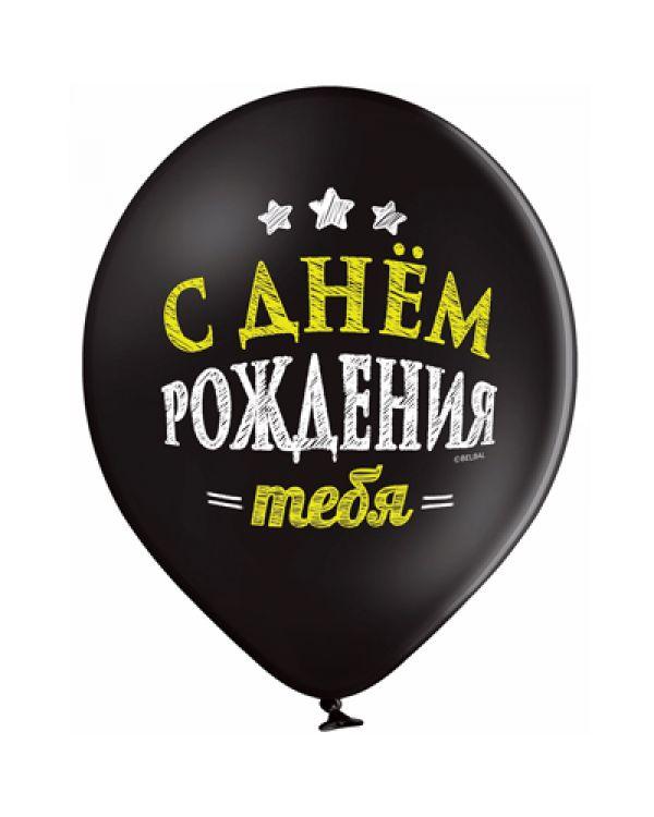 Шарики под потолок С днем рождения тебя